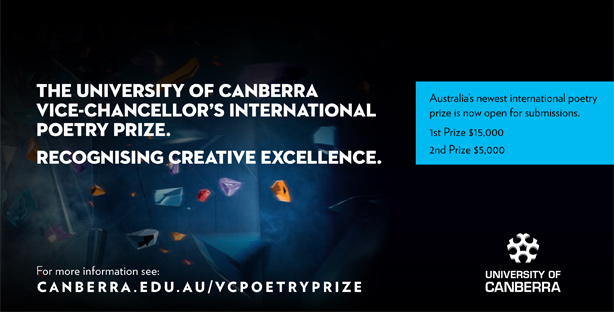VC poetry prize banner